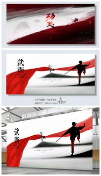 简约中国风中华武术功夫海报
