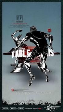 极简乒乓球宣传海报设计