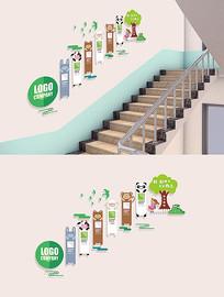 卡通幼儿园楼梯文化墙