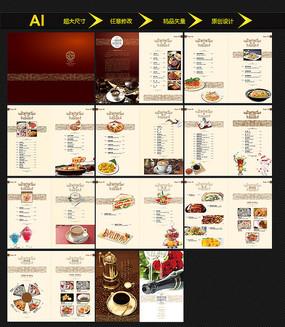 欧式高档西餐厅菜单 AI