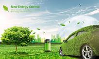 汽车环保新能源海报