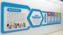 企业文化形象背景墙