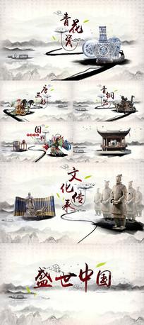 盛世中国水墨片头视频模板