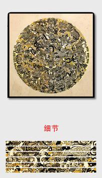 现代抽象欧式图案单幅装饰画