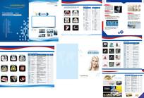 牙科口腔医疗器械宣传画册