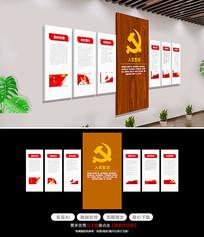 创意木纹党建文化墙党员活动室设计