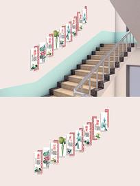 党建廉政楼梯文化墙