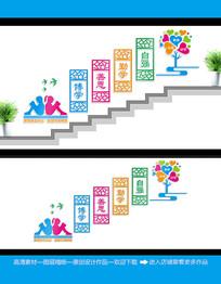 卡通校园楼梯文化墙