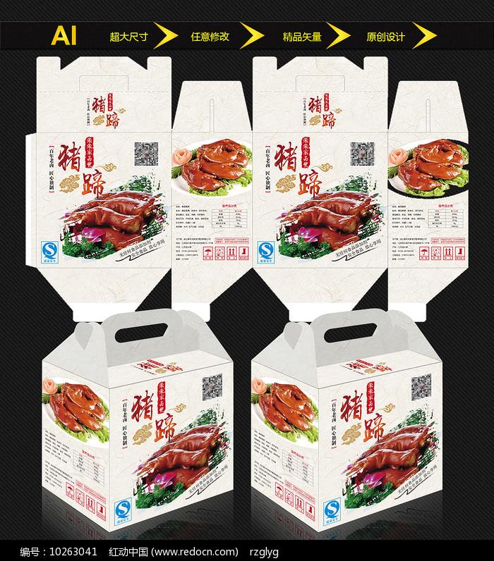 卤货猪蹄手提包装箱加效果图图片