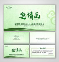 绿色复古邀请函设计