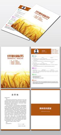 通用农业种植业专业个人求职简历封面