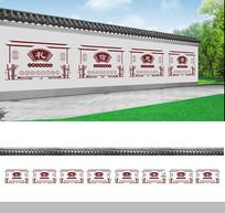 校园经典国学文化墙设计