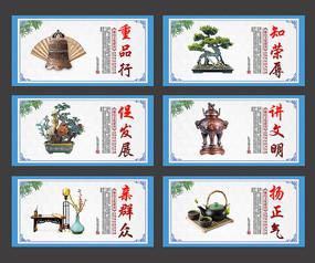 中国风讲文明党建标语展板