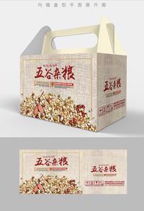 粗粮套装五谷杂粮组合包装设计