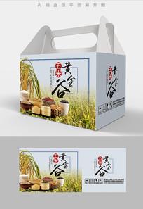 大米小米五谷杂粮包装礼盒设计PSD