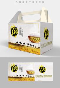稻花香大米包装礼盒设计