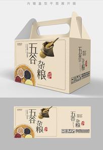 稻田分手五谷杂粮组合套装包装设计