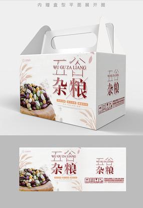 豆类组合五谷杂粮组合套装包装设计