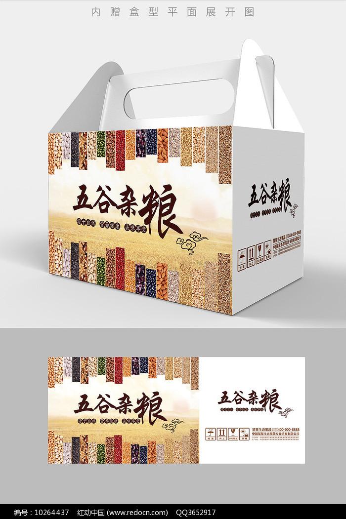 多样五谷杂粮组合套装包装设计图片
