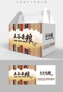 多样五谷杂粮组合套装包装设计