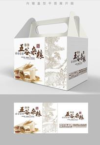 丰收插画五谷杂粮包装盒设计