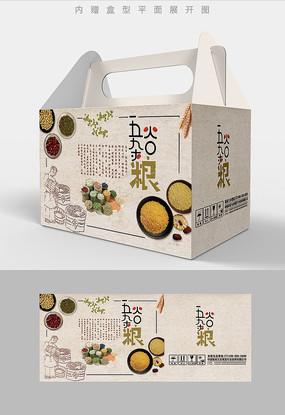 丰收插画五谷杂粮组合套装包装设计