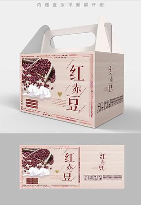 高档红豆包装盒礼盒设计
