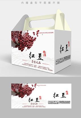 高档红豆包装盒设计礼盒设计