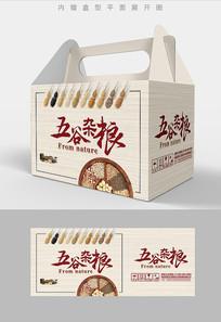 高档简约大气五谷杂粮包装盒设计