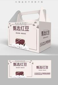 高档精选红豆礼盒包装设计