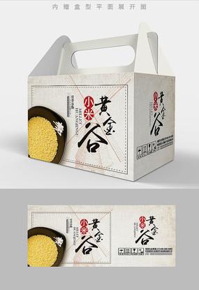 高档小米包装盒设计礼盒设计