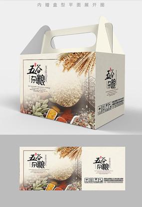 古典风格五谷杂粮组合套装包装设计