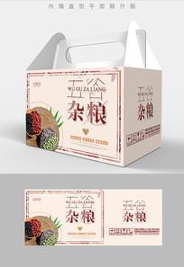 红豆黑豆绿豆五谷杂粮包装礼盒设计PSD