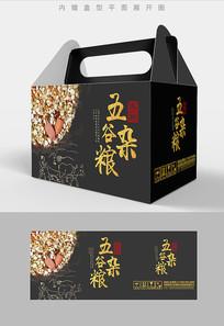 黄金五谷杂粮组合套装包装设计
