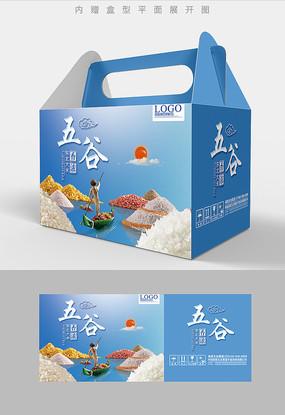 精选蓝天白云五谷杂粮组合套装包装设计