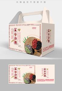 精选五谷杂粮组合套装包装设计