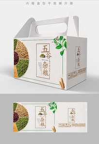 绿色生态五谷杂粮包装礼盒设计PSD