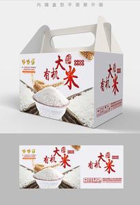 时尚大气大米包装礼盒设计