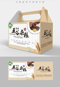 书法飞白五谷杂粮包装礼盒设计PSD