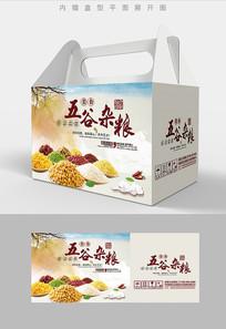 水彩五谷杂粮包装礼盒设计PSD