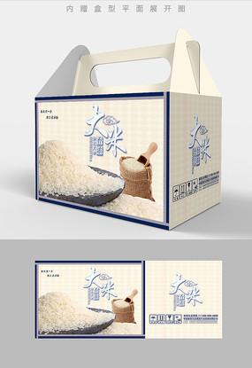 大米包装礼盒设计 PSD