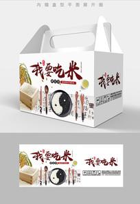 太极图案大米包装礼盒设计