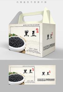 特产黑豆包装盒礼盒设计