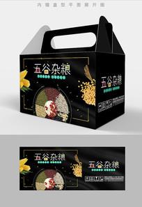 特色五谷杂粮包装礼盒设计PSD
