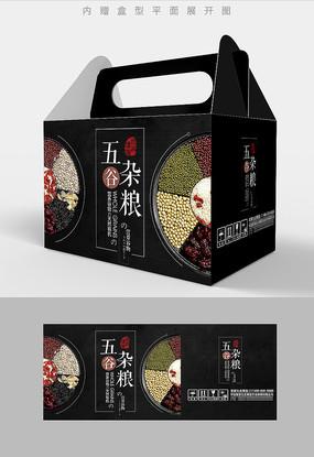 特色五谷杂粮组合套装包装设计37