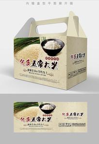 五常大米包装礼盒设计