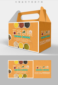 五谷丰登五谷杂粮包装盒设计