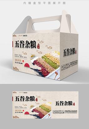 五谷杂粮套装包装礼盒设计PSD