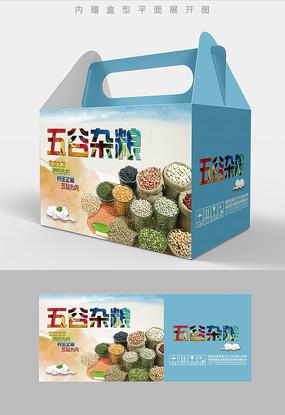 五谷杂粮套装包装设计