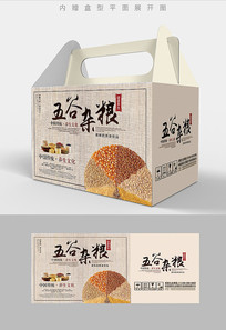 五谷杂粮组合全套包装设计
